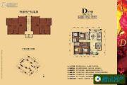 新华城4室2厅3卫0平方米户型图
