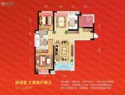千禧城3室2厅2卫118平方米户型图