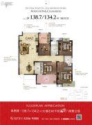 九华世纪城3室2厅2卫134--138平方米户型图