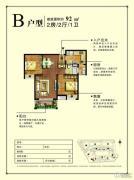 旭辉・时代城2室2厅1卫92平方米户型图