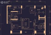 勤诚达雅阁国际2室2厅1卫94平方米户型图