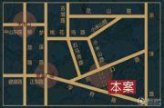 梦溪嘉苑NO.5(商铺)交通图