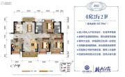 美的・梧桐庄园3室2厅2卫130平方米户型图