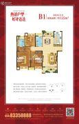 世茂东都・天城3室2厅2卫125平方米户型图
