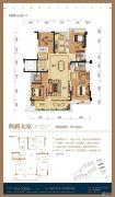 招商・雍景湾4室2厅3卫143平方米户型图