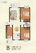 清华苑二期2室2厅1卫118平方米户型图