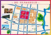 建投贝壳湾美食商业街规划图
