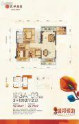 盛邦领地4室2厅2卫92平方米户型图