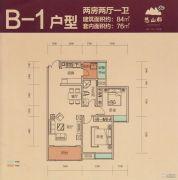 悠山郡2室2厅1卫84平方米户型图