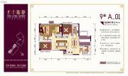才子嘉都4室2厅2卫105平方米户型图