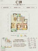 龙光・普罗旺斯2室2厅2卫89平方米户型图