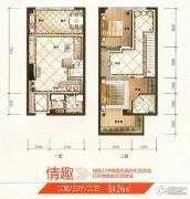 UP生活2室3厅2卫64平方米户型图
