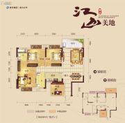 泰禾江山美地4室2厅2卫127平方米户型图