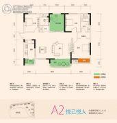 润和之悦4室2厅2卫128平方米户型图