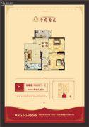 学府鑫苑2室2厅1卫104平方米户型图