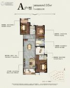中海珑悦府4室2厅2卫135平方米户型图