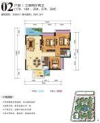 海港城3室2厅2卫99平方米户型图