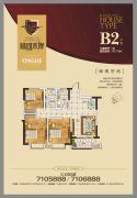 颍河水岸3室2厅1卫87平方米户型图