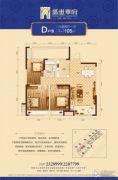 盛世华府3室2厅1卫105平方米户型图