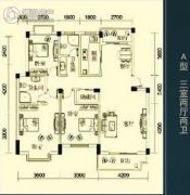 三清・国际华城3室2厅2卫117平方米户型图