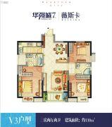 华强城3室2厅2卫114平方米户型图