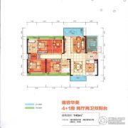 恒裕・世纪广场5室2厅2卫140平方米户型图