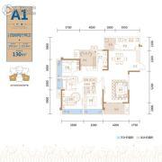金茂国际生态新城4室2厅2卫143平方米户型图