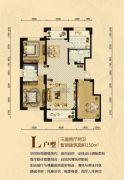 米兰小镇二期3室2厅2卫150平方米户型图
