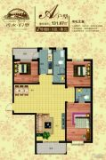 秀水名邸3室2厅2卫131平方米户型图