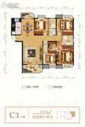 观澜国际4室2厅2卫157平方米户型图