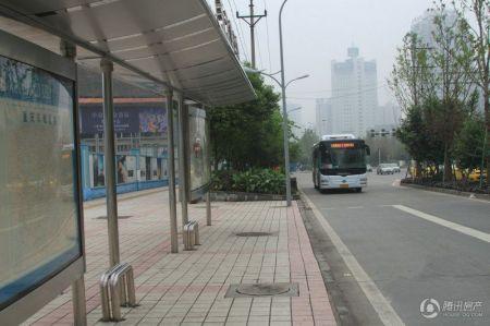 中渝香奈公馆