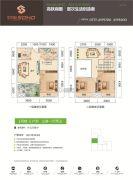 双悦SOHO3室1厅2卫115平方米户型图