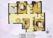汇中广场3室2厅2卫133--134平方米户型图