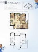 华宇温莎小镇3室2厅1卫79--99平方米户型图