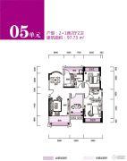 锦富・汇景湾3室2厅2卫97平方米户型图
