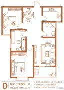 中州花都3室2厅1卫113平方米户型图