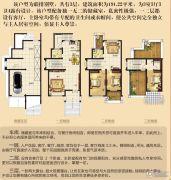 御景庄园3室3厅3卫191平方米户型图