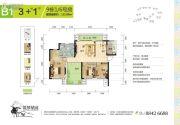 筑梦星园3室2厅2卫115平方米户型图
