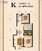 晟雅格林3室2厅1卫94--95平方米户型图