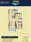 天泓居2室2厅1卫85平方米户型图
