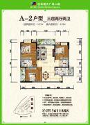 桂林德天广场3室2厅2卫133平方米户型图