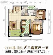 金癸领海郡3室2厅1卫80--97平方米户型图