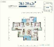 世康世纪城4室2厅3卫140平方米户型图