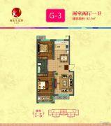 同美生活区2室2厅1卫92平方米户型图