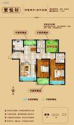 元泰园中园2室2厅2卫128--133平方米户型图