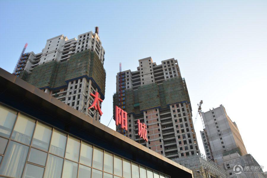 恒佳太阳城项目工程实景图(2015.12.18)