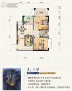 滨江星城2室2厅1卫56平方米户型图
