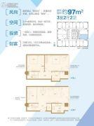 南京金奥缤润汇3室2厅2卫97平方米户型图