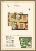 名城・珑域2室2厅1卫50平方米户型图