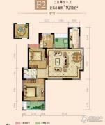 融侨城3室2厅1卫101平方米户型图